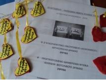 Δράση για την Παγκόσμια Ημέρα Ψυχικής Υγείας σε Αργυρούπολη και Φωτολίβος Δράμας