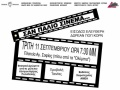 Προφεστιβαλική εκδήλωση Φεστιβάλ Ταινιών Μικρού Μήκους Δράμας